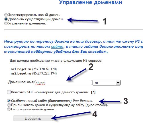 http://wpguru.ru/wp-content/uploads/2012/08/54.png