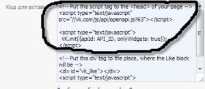 1 часть кода