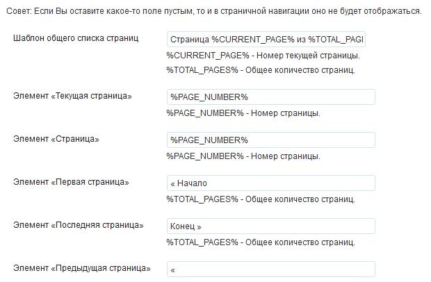 русские слова