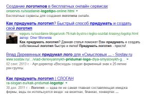 как подтвердить авторство в гугл