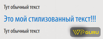 шорткод в wordpress